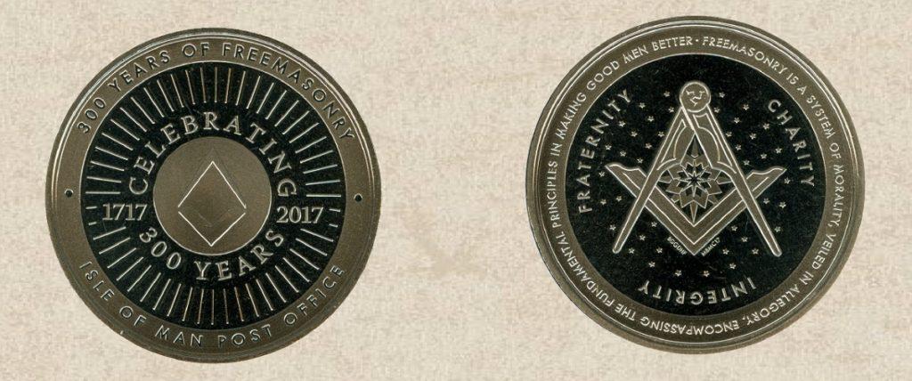 The Tercentenary Coin
